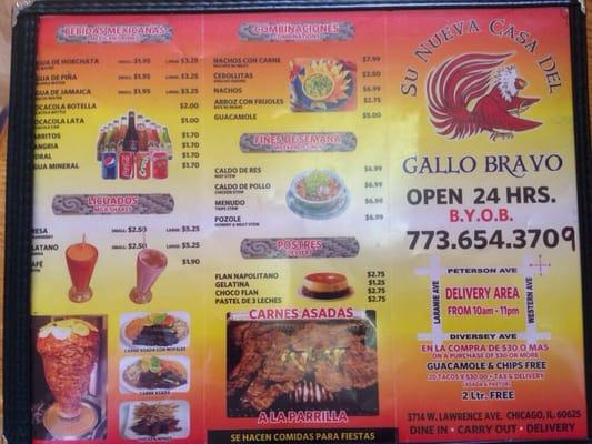 El Gallo Bravo