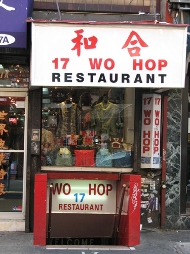 New Chinatown Restaurant