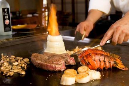 Japan 77 Steak House
