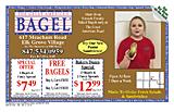 Great American Bagel