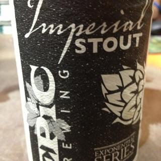 Bellport Cold Beer & Soda